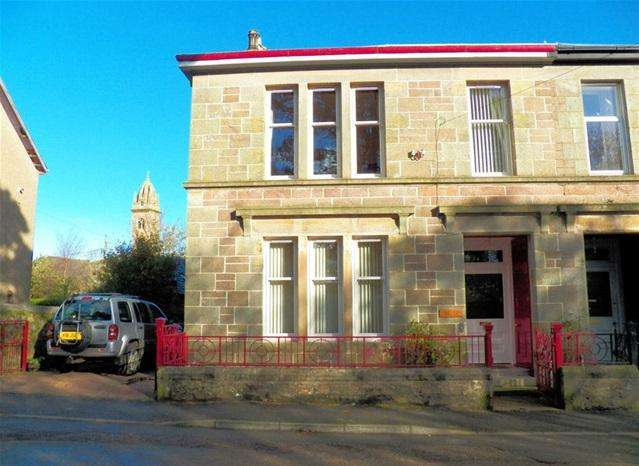 4 Bedrooms Villa House for sale in Ardfern, Dell Road, Campbeltown, PA28 6JG