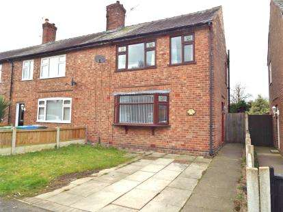 3 Bedrooms End Of Terrace House for sale in Windmill Lane, Penketh, Warrington, Cheshire