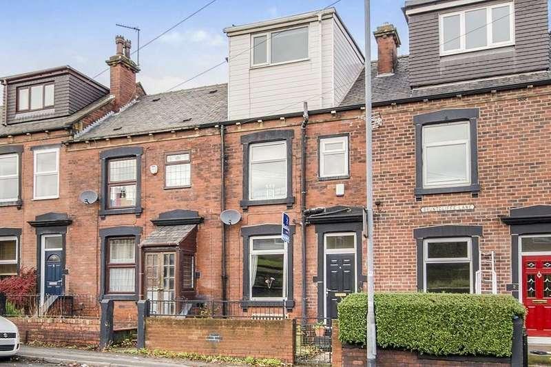4 Bedrooms Terraced House for sale in Bruntcliffe Lane, Morley, Leeds, LS27