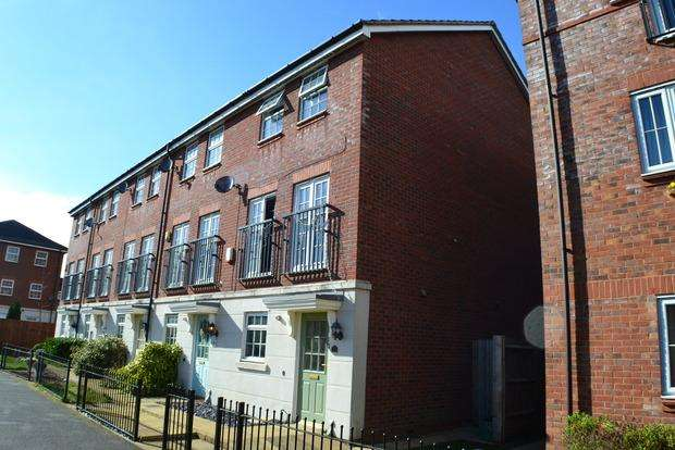 3 Bedrooms End Of Terrace House for sale in Navigation Drive, Glen Parva, Leicester, LE2