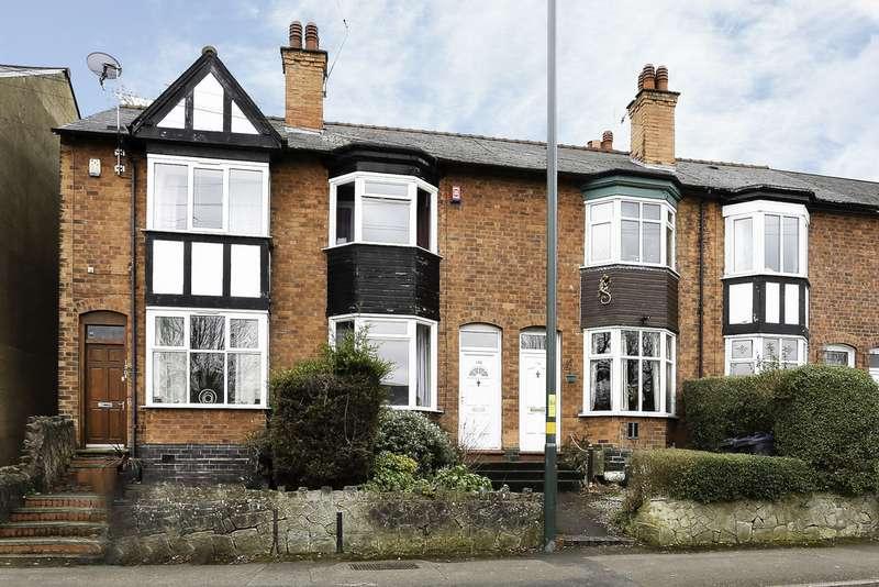 2 Bedrooms Semi Detached House for sale in Marsh Lane, Erdington B23
