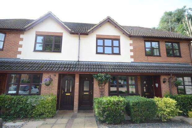 2 Bedrooms Terraced House for sale in St. Georges Court, Sandhurst, Berkshire
