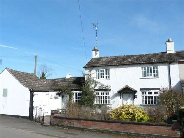 2 Bedrooms Cottage House for sale in Shawell