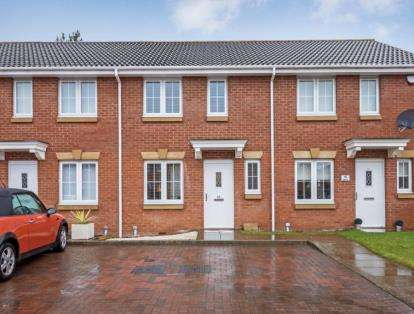 2 Bedrooms Terraced House for sale in Martyn Grove, Cambuslang, Glasgow, South Lanarkshire