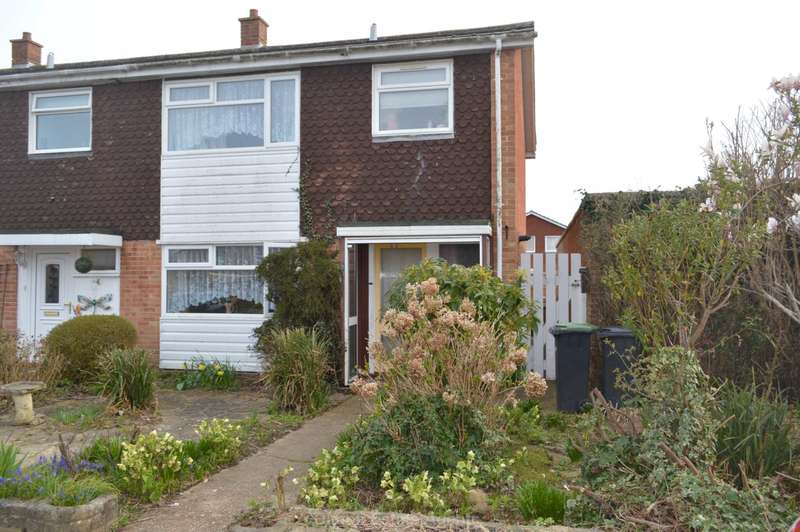 3 Bedrooms End Of Terrace House for sale in Repton Close, Alverstoke