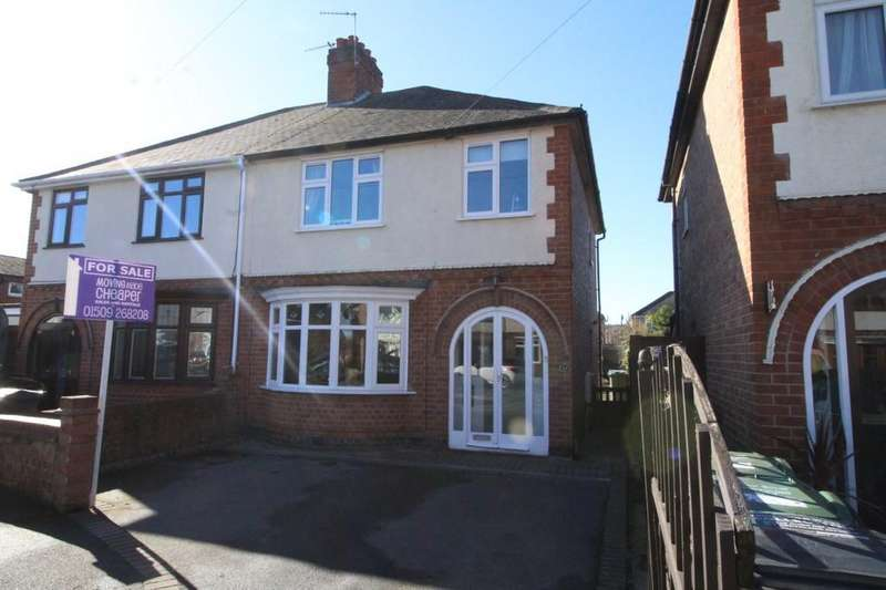 3 Bedrooms Semi Detached House for sale in Newlands Avenue, Shepshed
