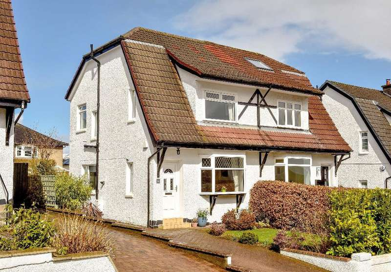 2 Bedrooms Semi Detached House for sale in Hawthorn Avenue, Bearsden, East Dunbartonshire, G61 3NH