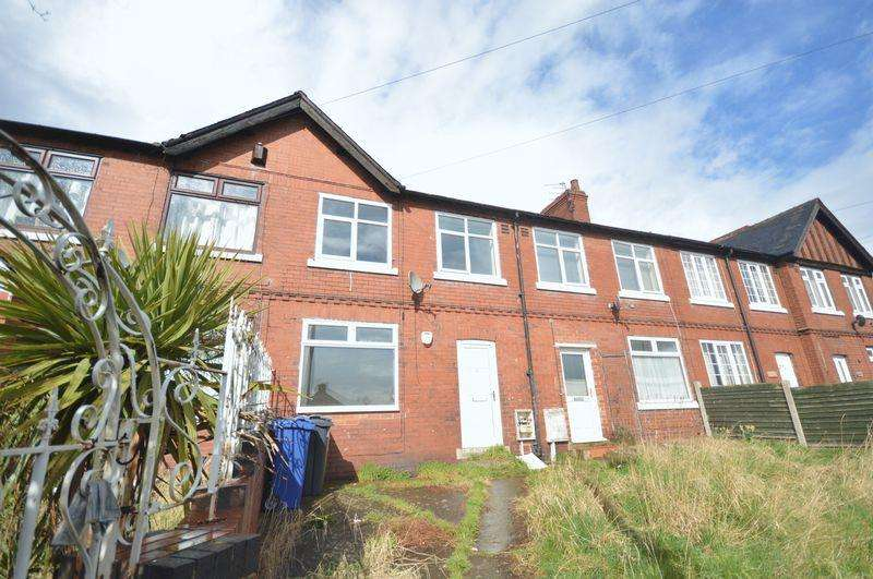 3 Bedrooms Terraced House for rent in Ingsfield Lane, Bolton Upon Dearne