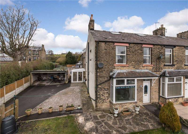 3 Bedrooms End Of Terrace House for sale in Aireview Terrace, Broughton Road, Skipton, North Yorkshire