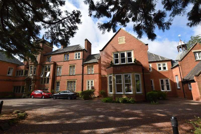 3 Bedrooms Flat for sale in Olton Court, St Bernards Road, Solihull, West Midlands