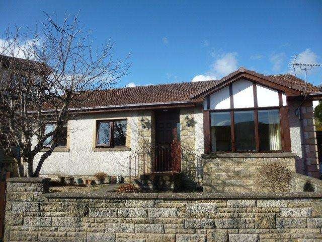 2 Bedrooms Detached Bungalow for sale in 3 Dhailling Court, Dunoon, PA23 8BD