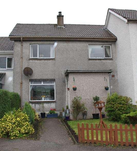 2 Bedrooms Terraced House for sale in Dewar Avenue, Lochgilphead PA31