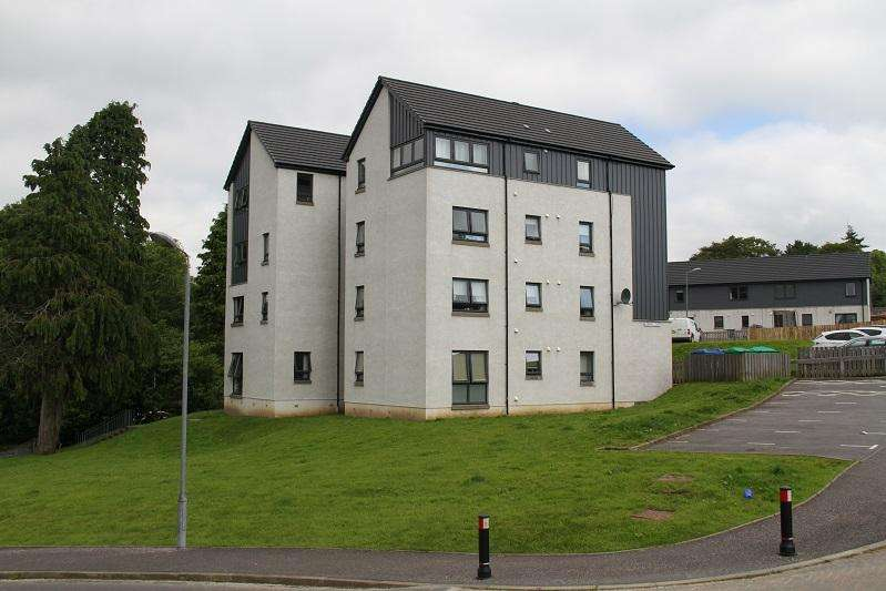 2 Bedrooms Ground Flat for sale in MacKintosh Way, Lochgilphead PA31