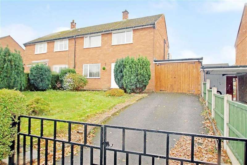 3 Bedrooms Semi Detached House for sale in The Willows, West Felton