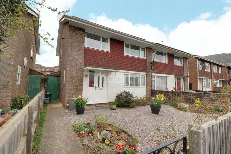 3 Bedrooms Semi Detached House for sale in High Meadow, Wyesham, Monmouth