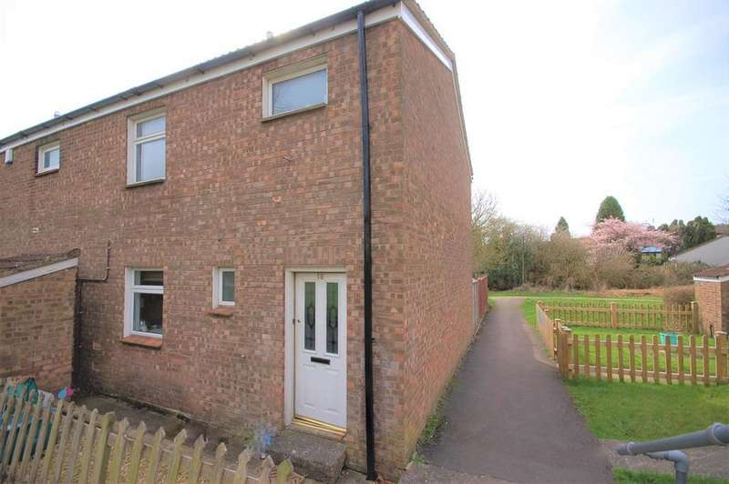 3 Bedrooms End Of Terrace House for sale in Bredon Close, Kingswood, Bristol, BS15 9PG