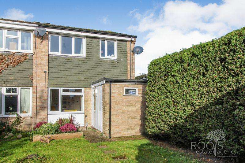 3 Bedrooms End Of Terrace House for sale in Browning Close, Thatcham
