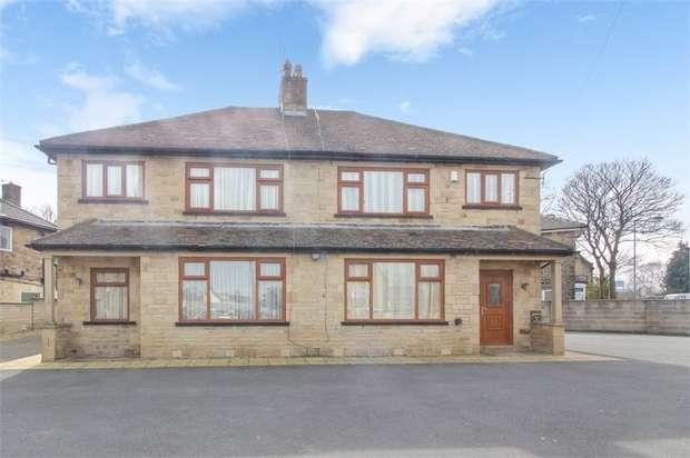 6 Bedrooms Detached House for sale in Horton Grange Road, Bradford, West Yorkshire