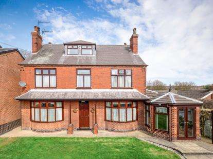 5 Bedrooms Detached House for sale in Churchmoor Lane, Arnold, Nottingham