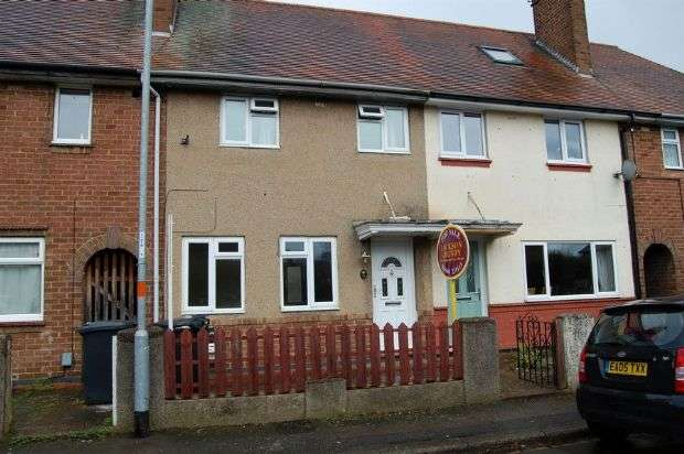 2 Bedrooms Terraced House for sale in Northumbria Gardens, Abington, Northampton NN3 2ST