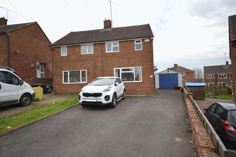 3 Bedrooms Semi Detached House for sale in Redwood Drive, Luton