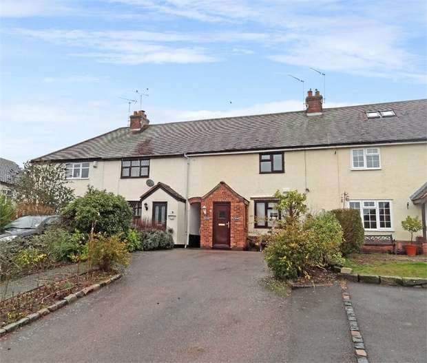 2 Bedrooms Terraced House for sale in Little Tixall Lane, Great Haywood, Stafford