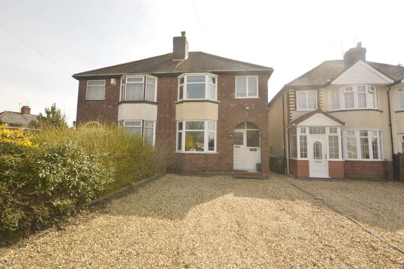 3 Bedrooms Semi Detached House for sale in Trysull Road, Wolverhampton, WV3