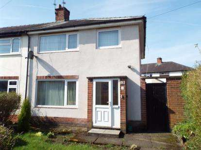 3 Bedrooms End Of Terrace House for sale in Boulting Avenue, Warrington, Cheshire