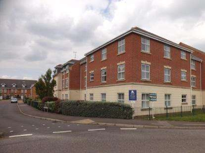 2 Bedrooms Flat for sale in Robinson Court, Chilwell, Nottingham