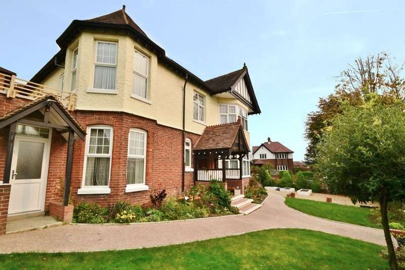 8 Bedrooms Detached House for sale in Highfield