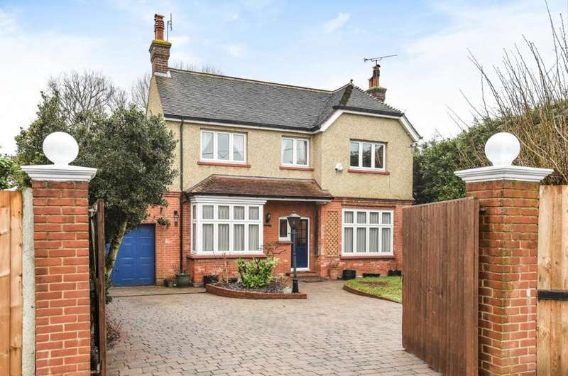 4 Bedrooms Detached House for sale in Guildford Road, Ash, GU12