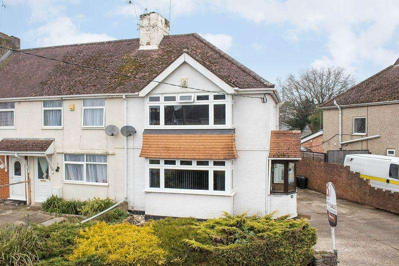 3 Bedrooms End Of Terrace House for sale in Totton