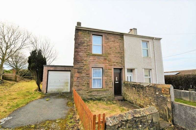 2 Bedrooms Property for sale in Harris Road Harras Moor, Whitehaven
