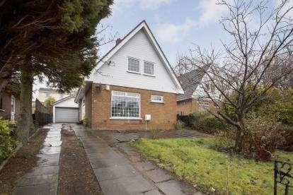 4 Bedrooms Detached House for sale in Quarrybrae Gardens, Uddingston