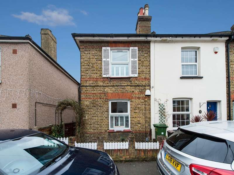 2 Bedrooms End Of Terrace House for sale in Harold Road, Sutton