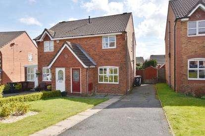 2 Bedrooms Semi Detached House for sale in Cravens Hollow, Blackburn, Lancashire