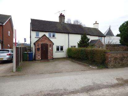 3 Bedrooms Semi Detached House for sale in Doxey, Stafford, Staffordshire