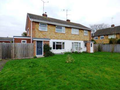3 Bedrooms Semi Detached House for sale in Kirby Walk, Netherton, Peterborough, Cambridgeshire
