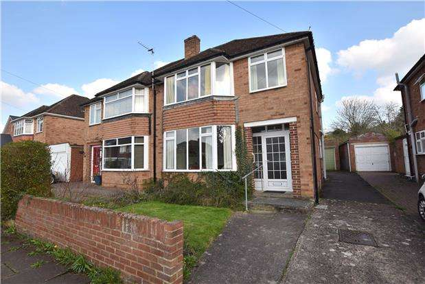 3 Bedrooms Semi Detached House for sale in Wessex Drive, CHELTENHAM, Gloucestershire, GL52 5AU