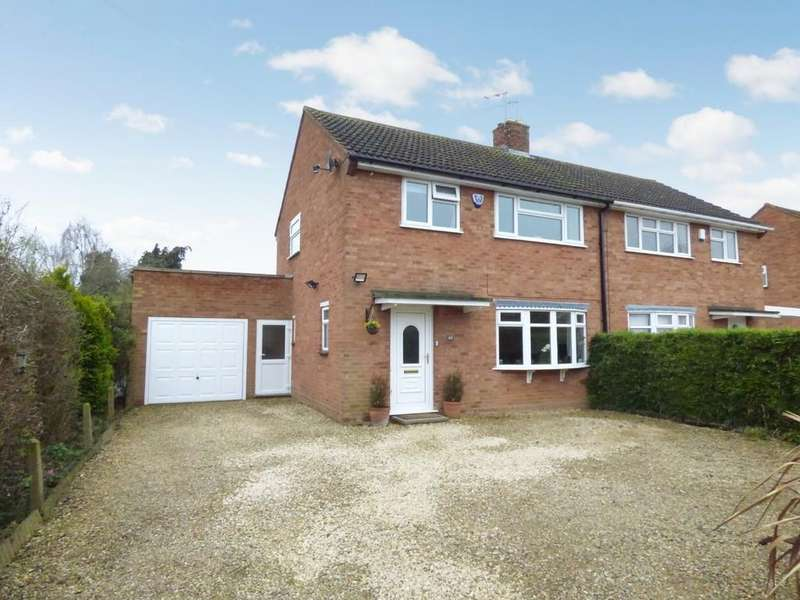 3 Bedrooms Semi Detached House for sale in Masons Road, Stratford-Upon-Avon