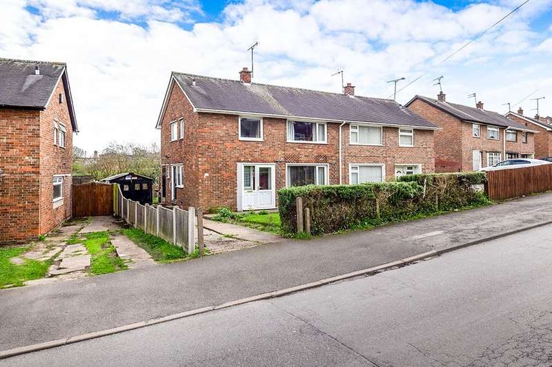 3 Bedrooms Semi Detached House for sale in Shelford Road, Gedling, Nottingham, NG4