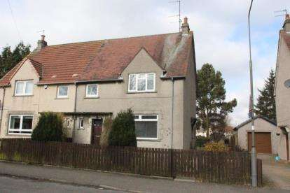 3 Bedrooms Semi Detached House for sale in Bighty Crescent, Glenrothes