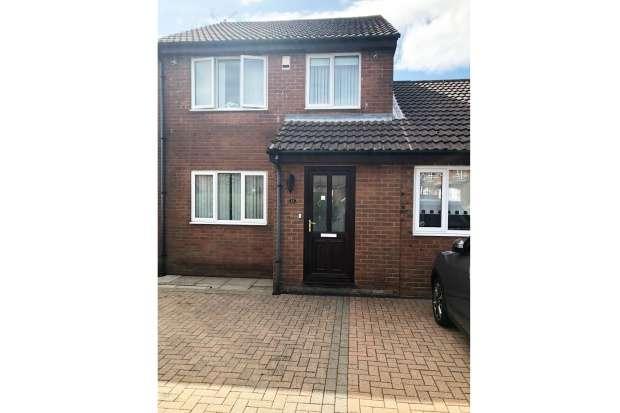 4 Bedrooms Semi Detached House for sale in Fulton Court, Shildon, Durham, DL4 1LN