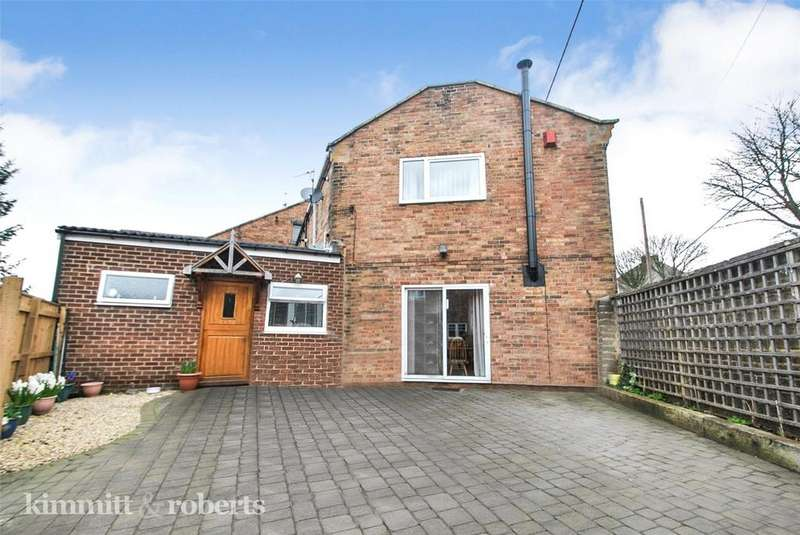 2 Bedrooms End Of Terrace House for sale in Bog Row, Hetton le Hole, Tyne and Wear, DH5