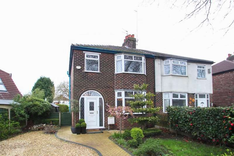 3 Bedrooms Semi Detached House for sale in Crofts Bank Road, Urmston, Manchester, M41