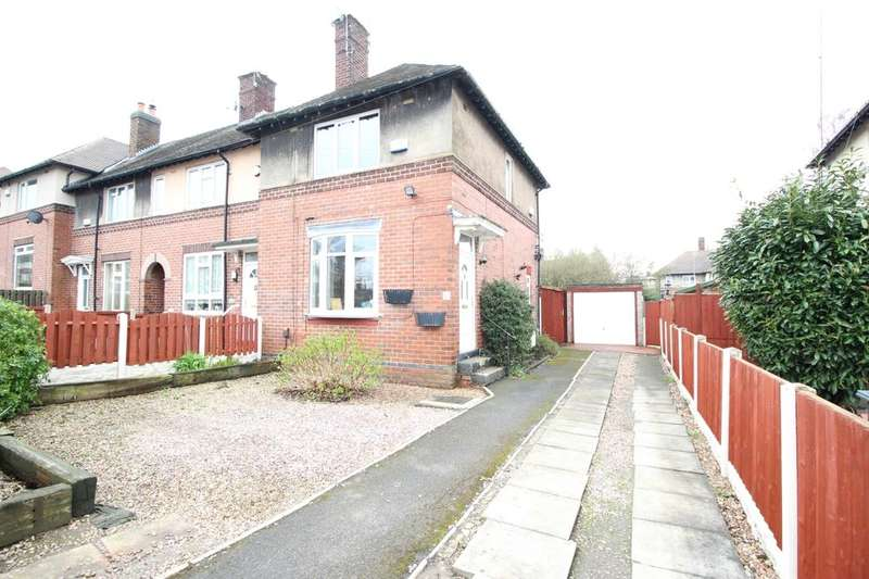 2 Bedrooms Terraced House for sale in Valentine Crescent, SHEFFIELD, S5