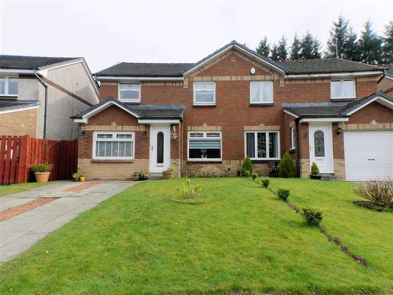 4 Bedrooms Semi Detached House for sale in Reay Avenue, Spring Bank Gardens, EAST KILBRIDE