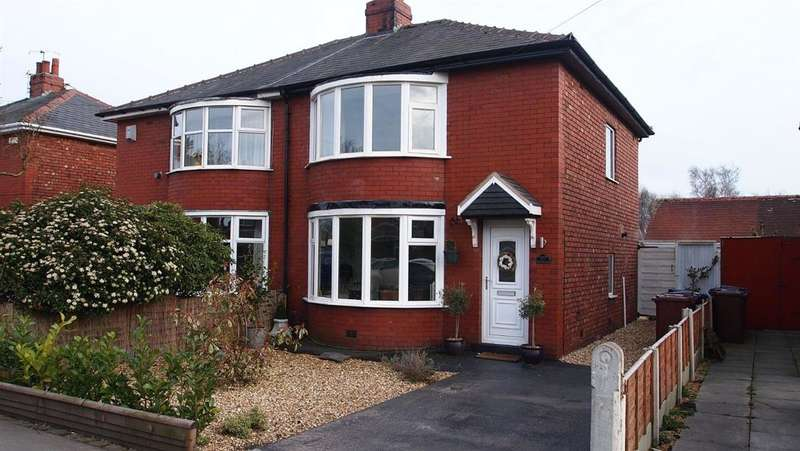 2 Bedrooms Semi Detached House for sale in Brownedge Road, Lostock Hall, Preston