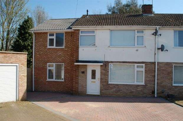 4 Bedrooms Semi Detached House for sale in Loxton Close, Duston, Northampton NN5 6SN