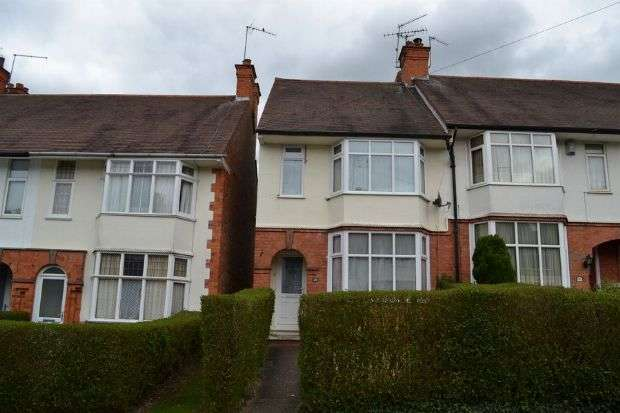 2 Bedrooms End Of Terrace House for sale in Highlands Avenue, Spinney Hill, Northampton NN3 6BG
